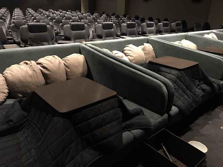Sala cinema Japão