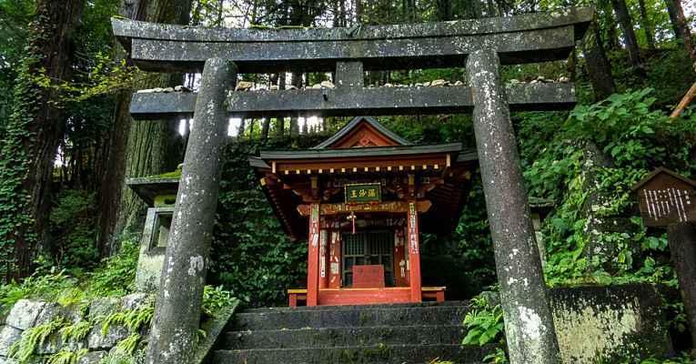 Santuário no Japão