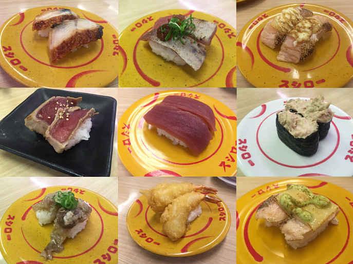 Fast food no Japão sushiro