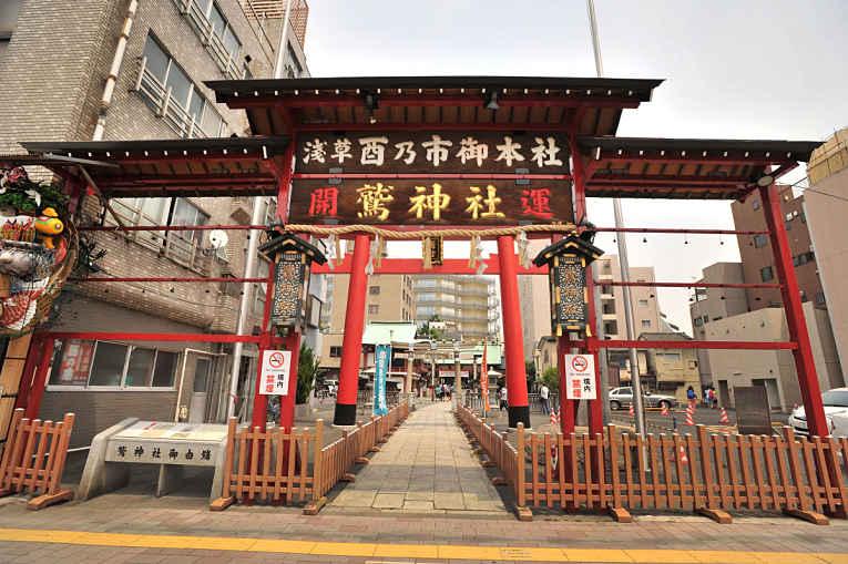 Templo Otorisama - Otori Jinja