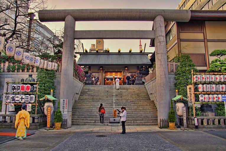 Templo japonês Shiba Daijingu