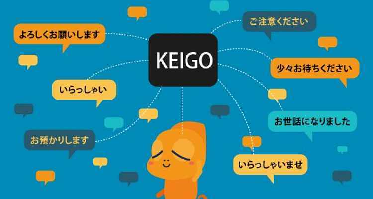 Imagem de Keigo