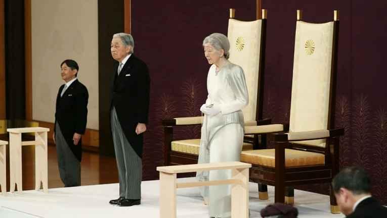 Imperador Akihito e Imperatriz Michiko