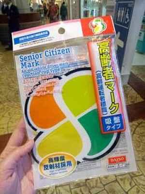 adesivo koreisha no pacote
