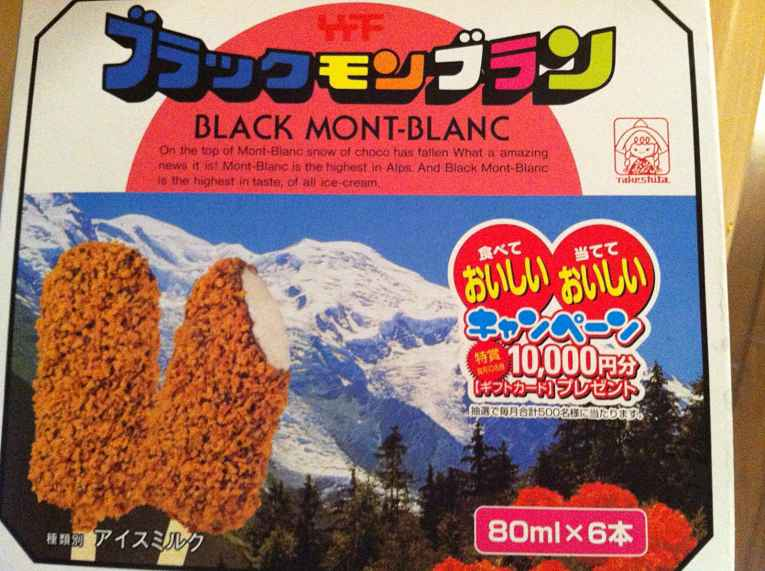 Sorvete black mont blanc