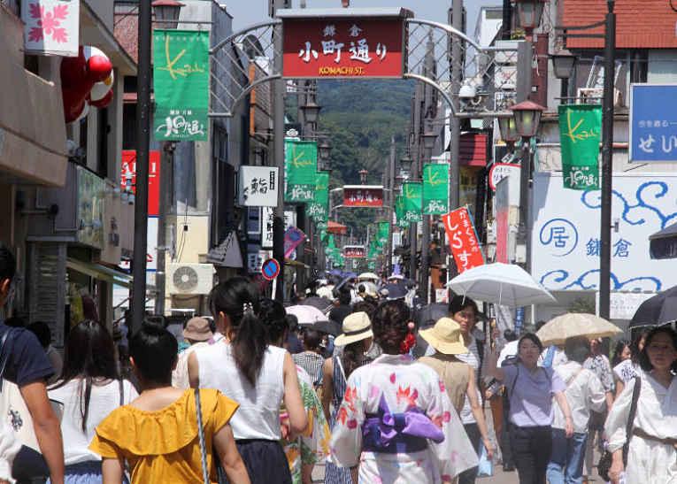 Rua Komachi-dori