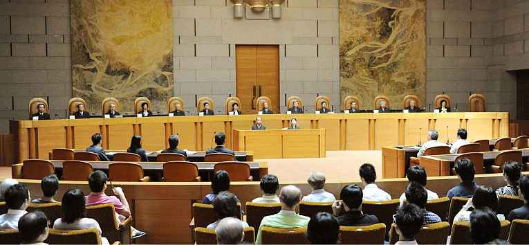 Tribunal japonês