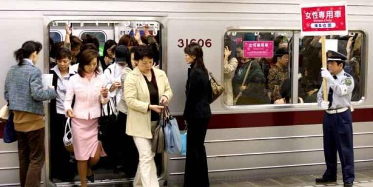 Vagão para mulheres no Japão