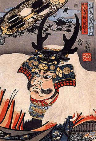 Koyo Gunkan