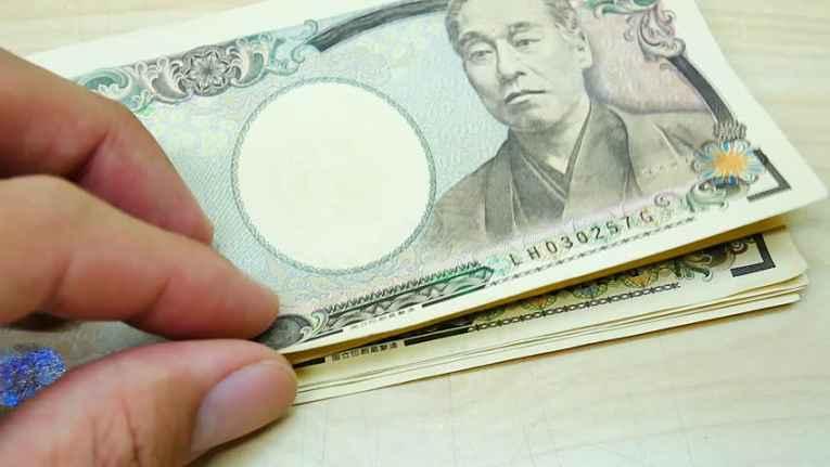 Notas de ienes
