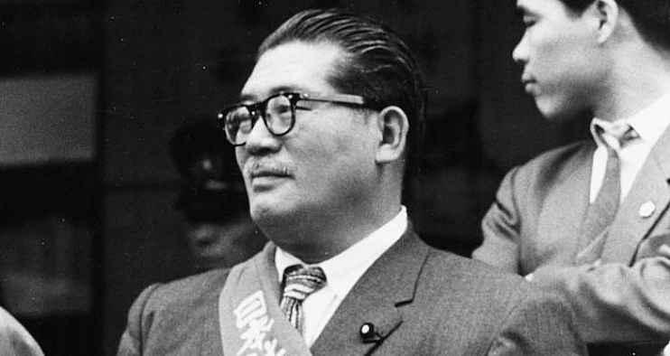 Político Asanuma