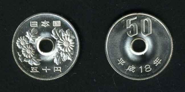 Moeda de 50 ienes
