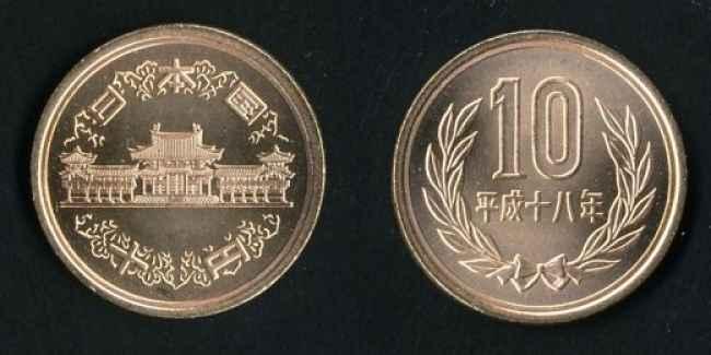 moeda de dez ienes
