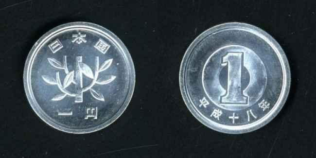 moeda de um iene