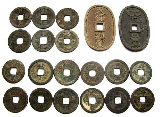 moedas de bronze