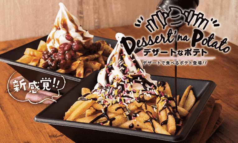 Batata frita com sorvete