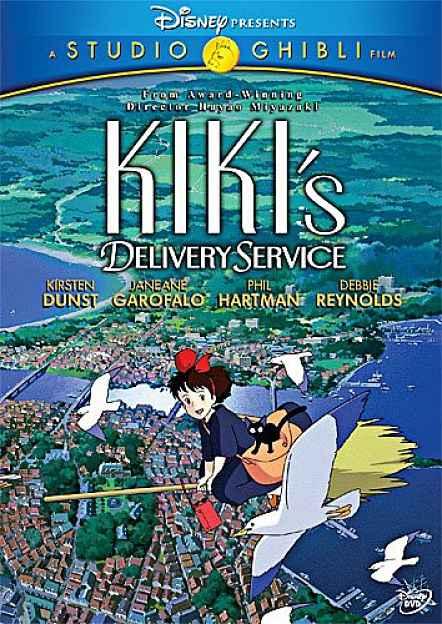 Capa do DVD da Disney
