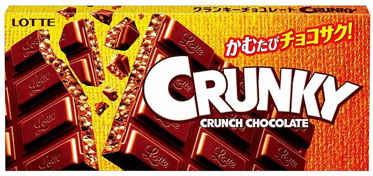 Barra de chocolate Crunky