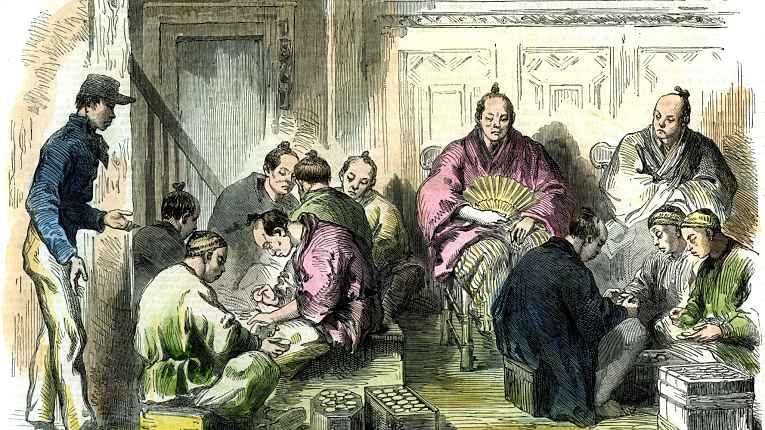 Classe social do Japão na era feudal