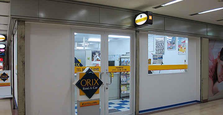 Fachada da empresa Orix em Osaka