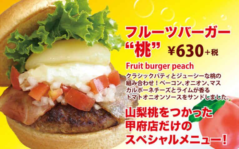 Hambúrguer de Pêssego
