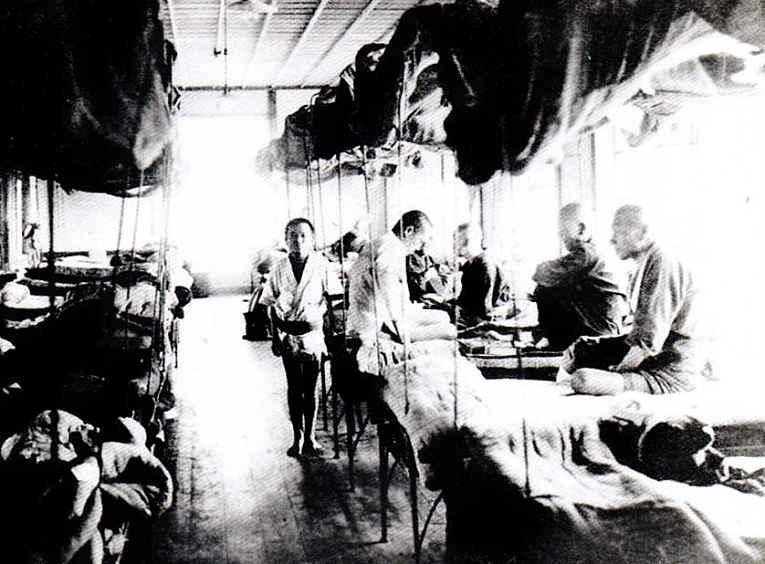 Hospital japonês com doentes hanseníase