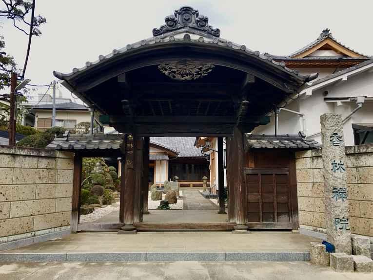Fachada do templo