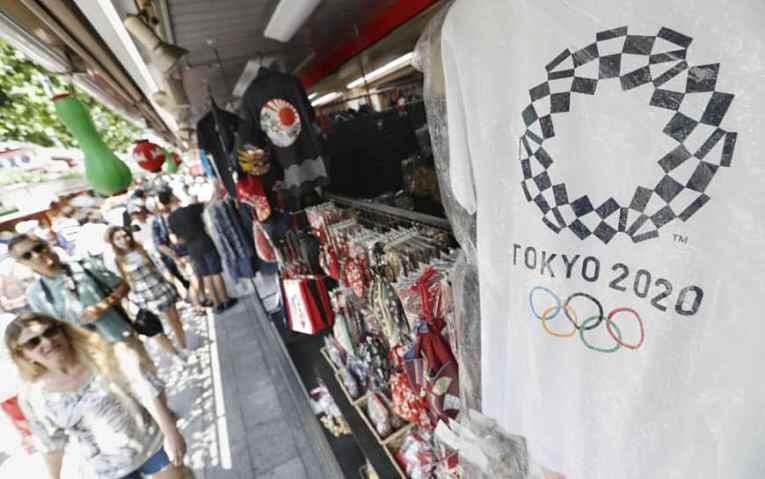 Camiseta Tokyo 2020 em loja