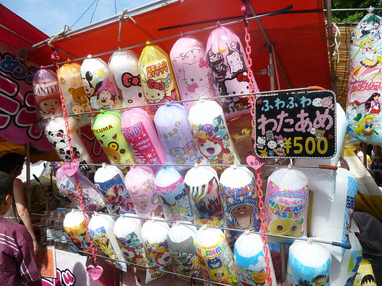 Algodão doce japonês