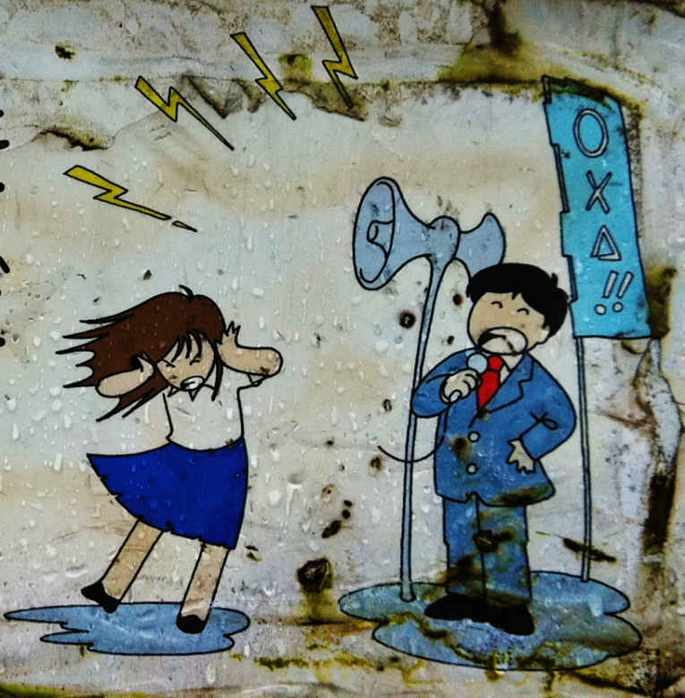 Arte de rua megafone