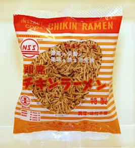 Chikin Ramen