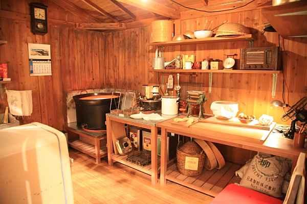 Cozinha de Momofuku do museu Yokohama