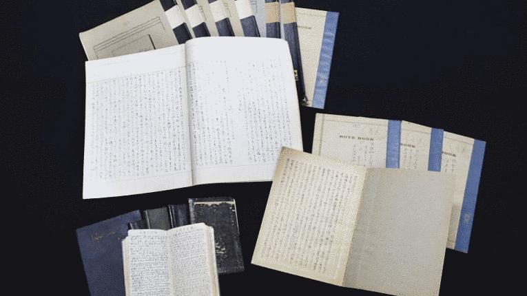 Cadernos de Tajima