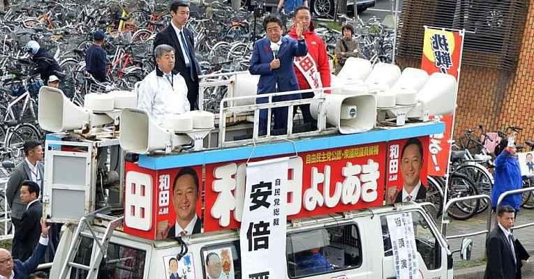 Carro eleitoral