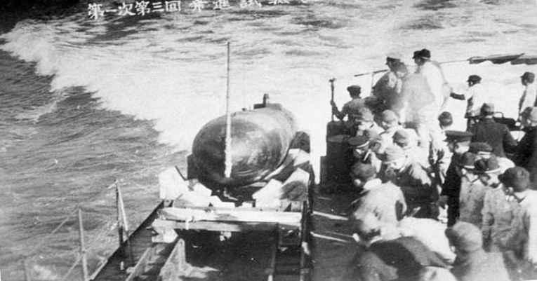 Torpedo sendo transportado