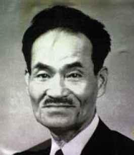 Kamejiro Senaga