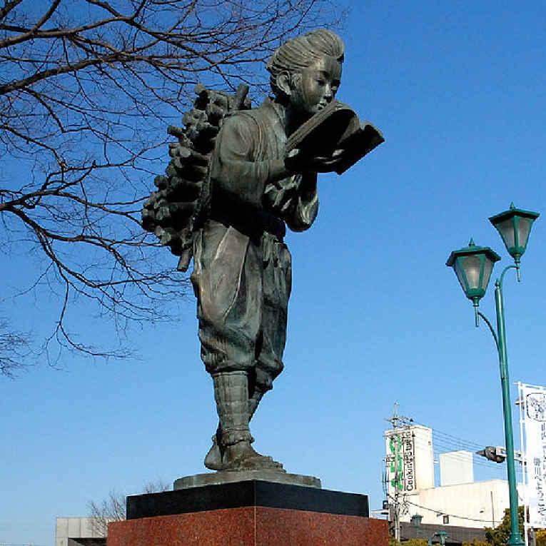 Estátua de Sontoku