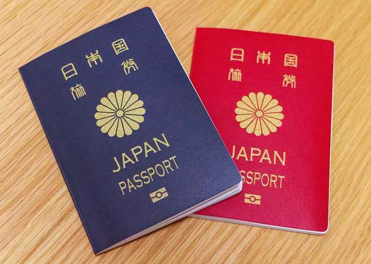 Passaporte japonês