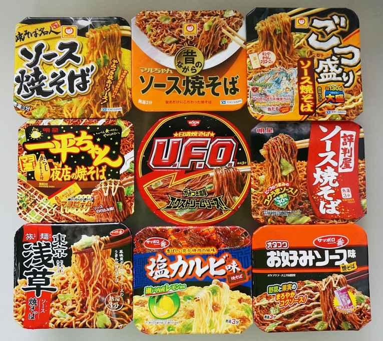 Diferentes sabores