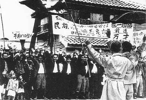 Kamejiro Senaga é libertado