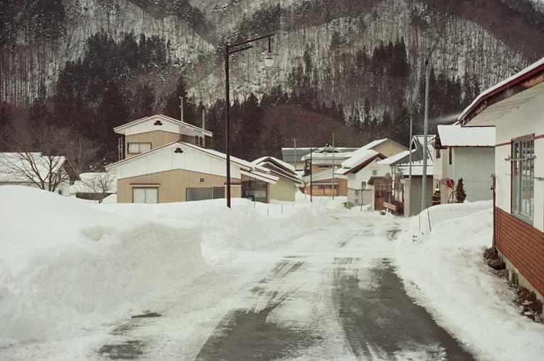 Shionohara