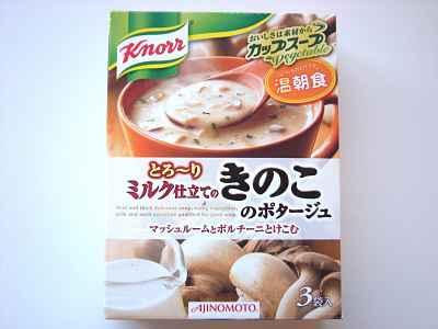 Sopa instantânea Knorr