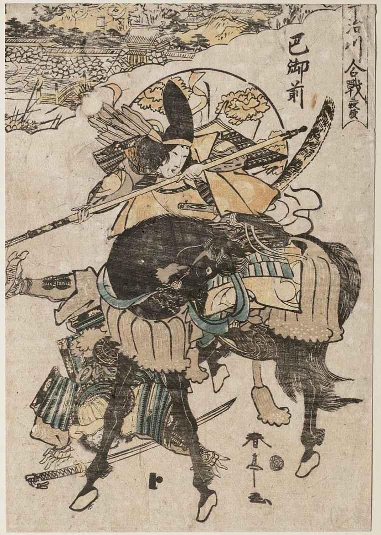 Batalha do rio Uji