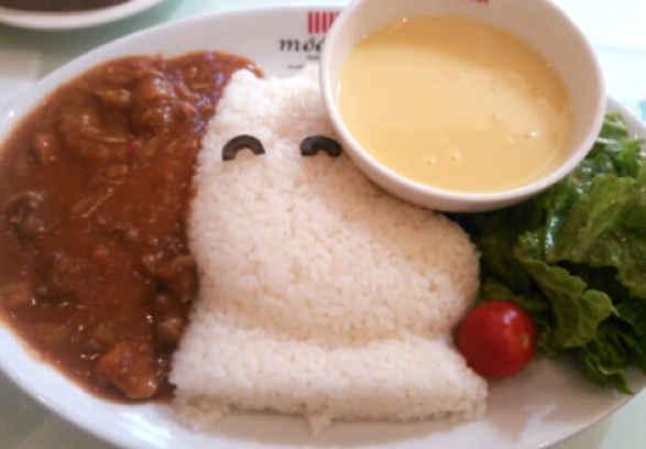 Curry Moomin