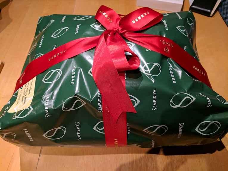 Embalagem presente