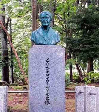 Estátua Kusatsu