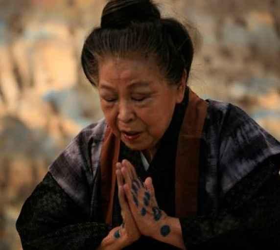 Orinarigami rezando