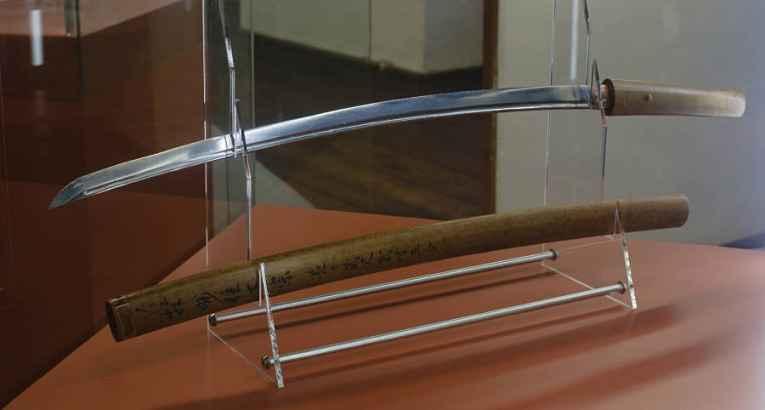 Espada Masamune