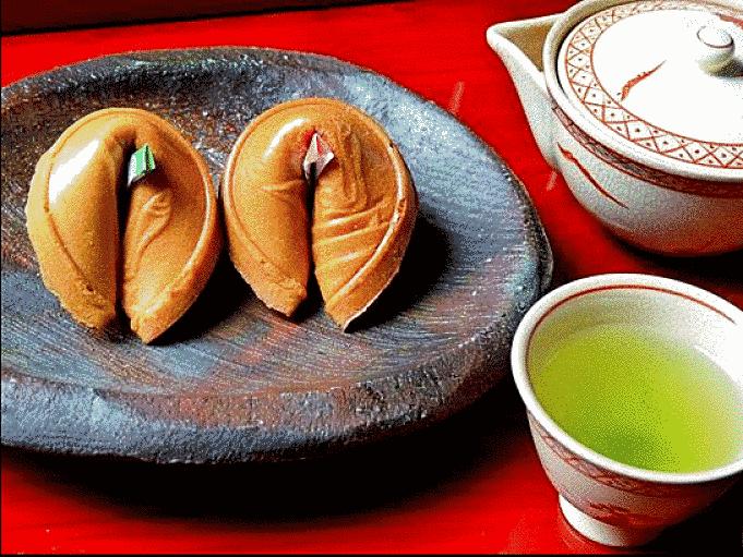Tsujira senbei