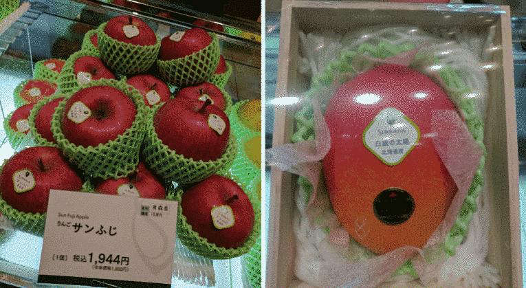 maçã e manga da loja
